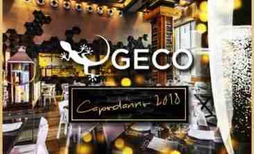 Capodanno Geco Roma