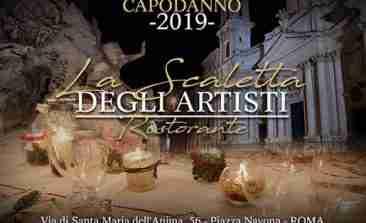 Capodanno-La-Scaletta-degli-Artisti-2019 Roma
